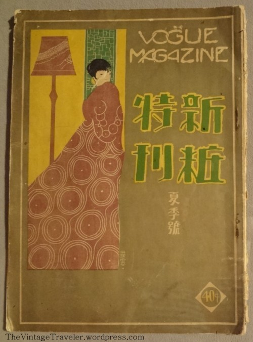 Shanghai Glamour New Women 1910s 40s At Moca The
